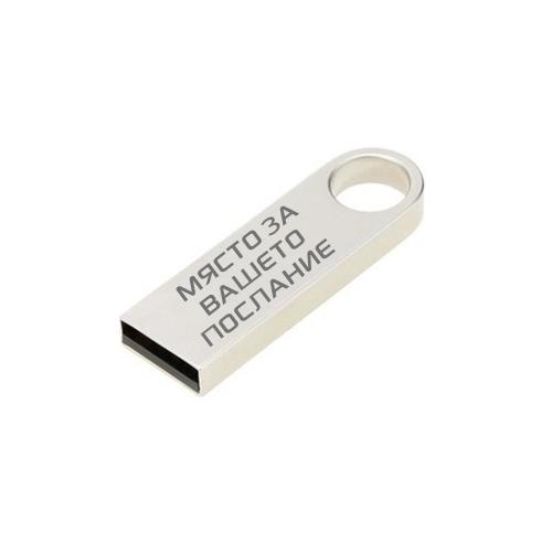 Гравиран USB Флаш памет