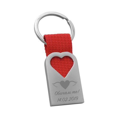 Ключодържател метално сърце с текстил
