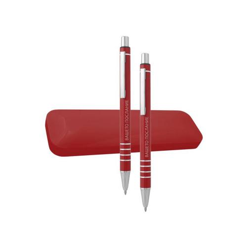 Гравиран Комплект химикал и автоматичен молив в червено