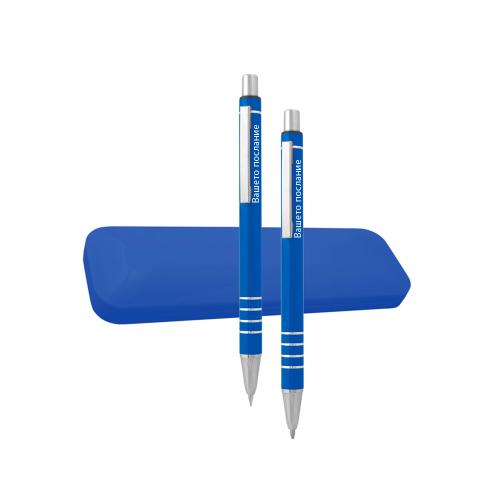 Гравиран Комплект химикал и автоматичен молив в синьо
