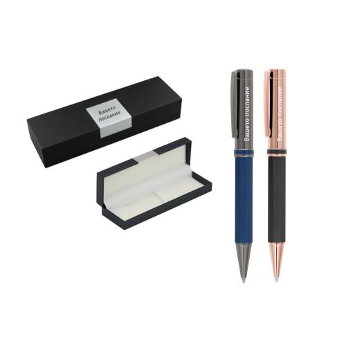 Луксозен Гравиран комплект Метален химикал + Кожена кутия за химикал