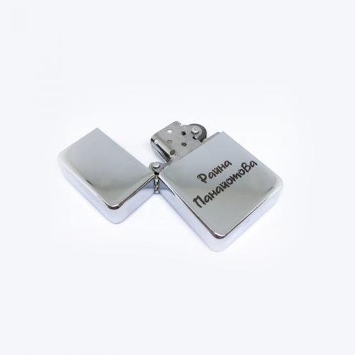 Бензинова метална запалка - сребро
